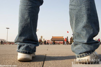 Stock Photo - Tienanmen Square Beijing, China